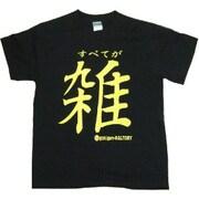 ORT-19098BK M [雑 Tシャツ Mサイズ ブラック]