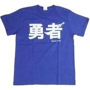 ORT-19109BL M [勇者 Tシャツ Mサイズ ブルー]