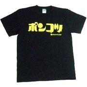 ORT-19117BK M [ポンコツ Tシャツ Mサイズ ブラック]
