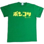 ORT-19117GR L [ポンコツ Tシャツ Lサイズ グリーン]