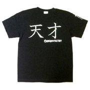 ORT-21001BK L [天才 Tシャツ Lサイズ ブラック]