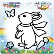 MS8122 [マジックねんど ウサギ]
