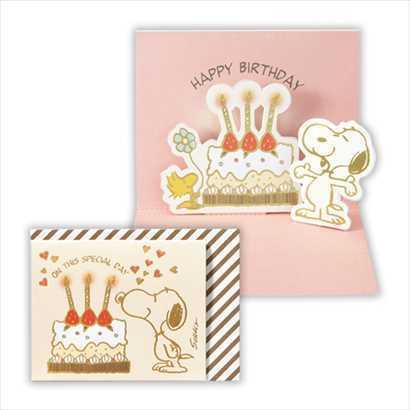 EBR-642-501 [ミニ誕生祝いカード 立体 スヌーピー ケーキとキャンドル]