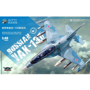 KITKH80157 [Yak-130 ミットン 高等練習機/軽攻撃機 1/48 エアクラフトシリーズ]