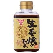 生姜焼のたれ 310g