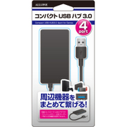 ゲーム用 USB-HUB 3.0 ブラック [TVゲーム用周辺機器]