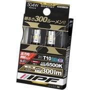 504W [LED ポジションバルブ 300lm ウェッジ 6500K]