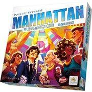 マンハッタン新版 完全日本語版 [ボードゲーム]
