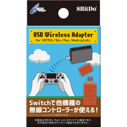 8BITDO [8BitDo USB Wireless Adapter]