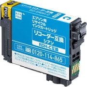 ECI-ERDH-C [インクジェットカートリッジ RDH-C互換(顔料シアン) リコーダー互換]