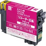 ECI-ERDH-M [インクジェットカートリッジ RDH-M互換(顔料マゼンタ) リコーダー互換]