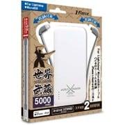 JF-PEACE10LMW [2タイプケーブル収納モバイルバッテリー「世界武蔵」 ライトニング&マイクロUSB 5000mAh ホワイト]