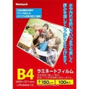 LPR-B4E2-15 [ラミネートフィルムE2 150ミクロン 100枚 B4]