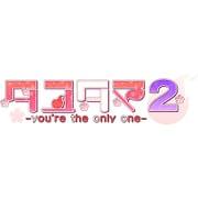 タユタマ2 -you're the only one- 通常版 [PS Vitaソフト]