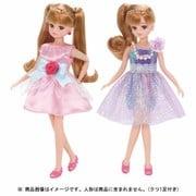 リカちゃん LW-18 シャイニーパーティー [3歳~]