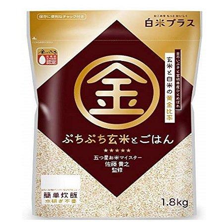 白米プラス ぷちぷち玄米とごはん1.8kg