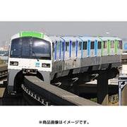 STR15 [東京モノレール2000形 新塗装 6両編成ディスプレイモデル(彩色済み) 1/150 プラモデル]