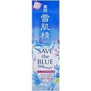 薬用雪肌精 エンリッチ スーパービッグボトル SAVE the BLUE2018 [化粧水]
