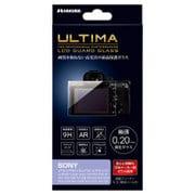 DGGU-SA7M3 [ULTIMA(アルティマ) 液晶保護ガラス SONY α9/α7/α99/Cyber-shot RX シリーズ]