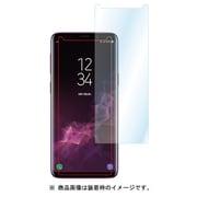 AHG-SC02K [Galaxy S9 高光沢 指紋防止 キズ防止 防汚 AFPフィルム2 液晶保護フィルム]