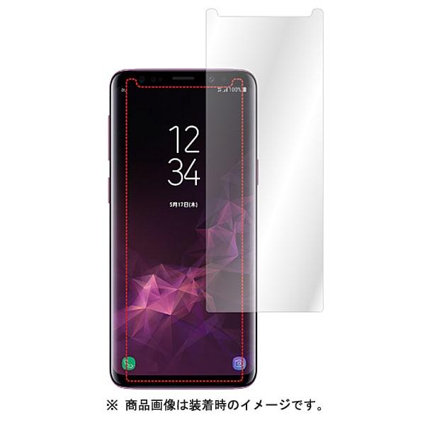 NGB-SC02K [Galaxy S9 反射防止 ギラつき防止 指紋防止 気泡消失 ノングレアフィルム3 液晶保護フィルム]