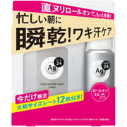 AGデオ24 デオドラントロールオンEX+ボディーシート [医薬部外品]