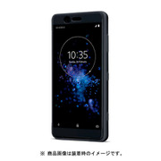 SCTH50JP/B [Xperia XZ2 Compact ケース Style Cover Touch ブラック]