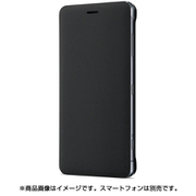 SCSH50JP/B [Xperia XZ2 Compact ケース Style Cover Stand ブラック]