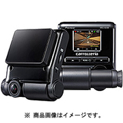 VREC-DZ500-C [ドライブレコーダーユニット 駐車監視機能(セキュリティモード)搭載 電源・AVケーブル ミニピンジャック-RCA変換ケーブル同梱]