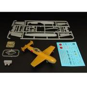 HAUBRP72029 [1/72スケール エアクラフトシリーズ MXY-7K1 桜花 練習機 プラスチックキット]
