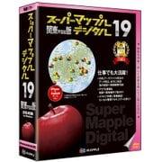 スーパーマップル・デジタル 19関東甲信越版 [パソコンソフト]