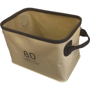 SLW121 SAND [HANG STOCK STORAGE 20L]