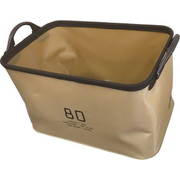 SLW124 SAND [HANG STOCK STORAGE 35L]