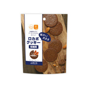 ロカボクッキー味わいカカオ 10枚