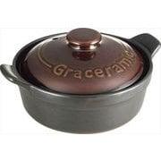 GC-01 [Graceramic 陶製洋風土鍋 17cm]