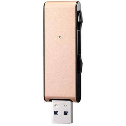 U3-MAX2/128G [USB 3.1 Gen1(USB 3.0)対応 USBメモリー 128GB ゴールド]