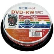 HDDRW12NCP10 [DVD-RW 10枚 2倍速対応]