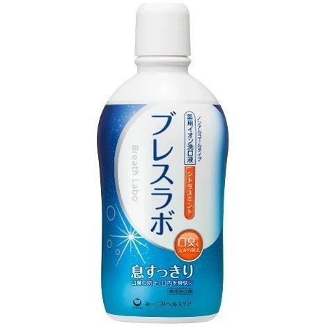 ブレスラボ マウスウォッシュ シトラスミント 450ml [洗口液]