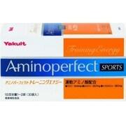 アミノパ-フェクト スポーツ 30包