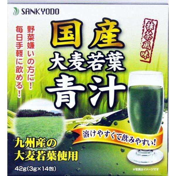 国産大麦若葉青汁 14包