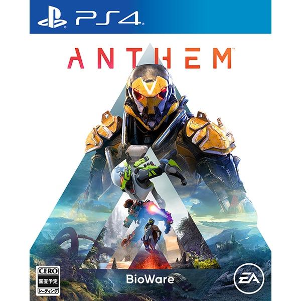 Anthem [PS4ソフト]