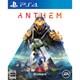 Anthem Legion of Dawn Edition [PS4ソフト]