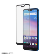 Y!mobile Selection フレームカバー液晶保護ガラス for HUAWEI P20 lite [専用液晶保護ガラス]