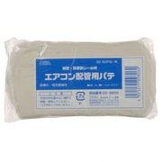 DZ-ECP10/W [エアコン配管用パテ 白 1kg]