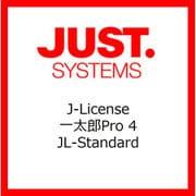 一太郎Pro 4 JL-Standard [ライセンスソフト]