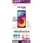 T1259L03K [LG style L-03K フィルム 平面保護 反射防止 LG スタイル 液晶保護フィルム]