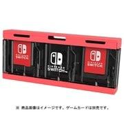 プッシュカードケース6 for Nintendo Switch ネオンレッド