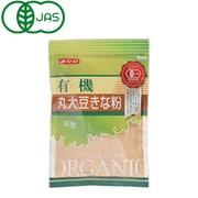 有機丸大豆きな粉 90g