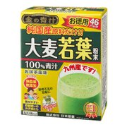 金の青汁 純国産大麦若葉100%粉末 46パック