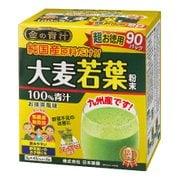 金の青汁 純国産大麦若葉100%粉末 90パック